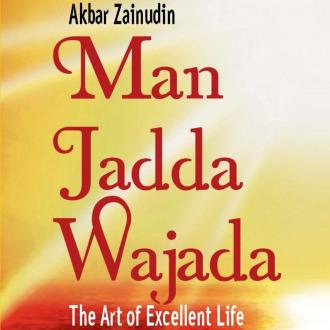 Man Jadda Wajada 1